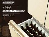 优秀的价格划算的多门恺威尼尔森冰箱墨肯科技好