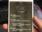 济南分期 零首付促销苹果7plus