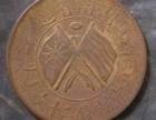 泉州去哪可以鉴定古钱币呢