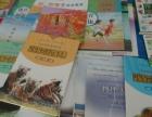 孩子上高中低价转让初中所有课本及其他书籍