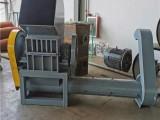 硬材質水口料塑料破碎機