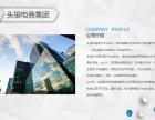 广州跨境电商培训 亚马逊培训