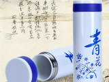 永康厂家直销批发不锈钢陶瓷杯青花瓷定制紫砂杯礼品广告保温水杯