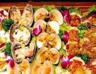 海鲜自助主题餐厅加盟 烤鱼海鲜烧烤加盟 海鲜大排档