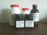 三丁基氯化锡