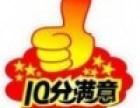 欢迎进入 南昌方太集成灶维修各点中心 售后服务-总部电话