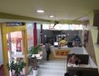 西式快餐汉堡品牌店