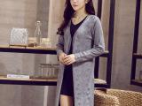 2015秋冬新品女式针织衫韩版长款针织衫一件代发纯色开衫毛衣外套
