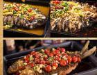 武汉烧烤加盟全国十大烧烤加盟店 龙潮烤鱼加盟费需要多