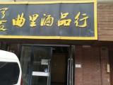 兴庆区民族北街朝阳大厦临街旺铺出租