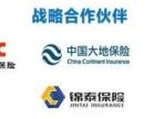 贵州乐易送电子商务有限公司加盟 箱包皮具