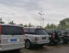 美日德龙名车维修养护中心