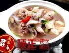 常州青岛笔管鱼炖豆腐技术免加盟培训