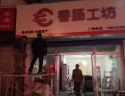 淄博广告牌设计制作,各类发光字,自有工厂发光字淄博最低价