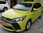 转让 轿车丰田 致炫 16款 1.5 自动 E魅动版 改款
