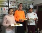 北京家庭厨艺 手把手教!学员亲自动手操作培训班