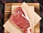 谢记食品进口牛羊肉批发板筋蹄筋杂筋