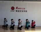 amelie舞蹈中心有你想要的成人和少儿爵士舞