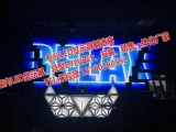 上海商店电子LED舞台屏,压铸铝超轻LE
