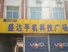 出租禹城86平米商业街卖场1600元/月