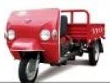 货到付款 五征庄园之星 农用三轮车 半封闭三轮柴油汽车