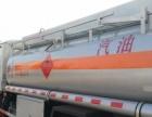 5吨8吨10吨油罐车最低多少钱