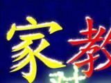 免费介绍德阳小学一二三四五六年级语数外上门家教老师
