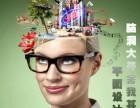 专业平面广告设计学校苏州兴元设计学校12年品牌保证