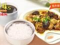 中式快餐蒸菜加盟 蒸美味加盟整店输出
