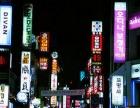 韩语零基础学习班由韩国高丽大学留学生助教亲自执教你