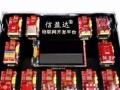 北京嵌入式学习哪家好?