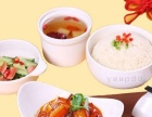 哪里可以学到沙县小吃技术?