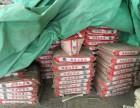 郑州瓷砖粘结剂 大理石粘结剂生产厂家