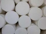 供应金利源二氧化氯食品加工专用消毒剂