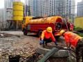 启东市疏通管道通下水道高压清洗污水管检测管道堵气囊