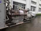 出售帕金斯4008柴油发电机880KW发电机出售