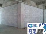 常州轻质砖隔墙施工包工包料
