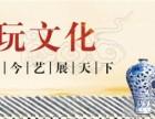 2019香港苏富比拍卖公司征集地址在哪里