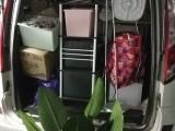 武汉面包车出租-金杯依维柯货运上下楼带搬运-空调维修回收