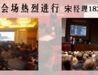 北京古董古玩鉴定拍卖交易评估