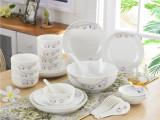 餐具套装陶瓷碗碟盘勺子汤匙骨瓷活动礼品厂