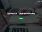 蜂鸟互动-成都网站建设 成都网站设计 成都网页设计