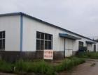 东平县城大型厂房对外出租