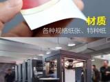 承德异地广告设计制作印刷宣传页宣传册亮膜压光膜特种工艺名片