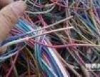 成都网线回收15608090779成都网络线回收
