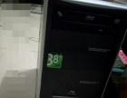 双核电脑主机+三星液晶显示器