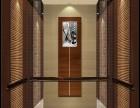 山西省酒店商场别墅客梯电梯装饰老旧电梯翻新