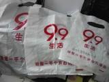超市塑料袋定做超市塑料袋图片超市塑料袋之亦喜亦忧保鲜膜