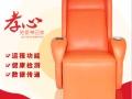 孝心定制椅 智能椅
