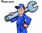 【搞定了!】南通专业跑步机维修公司
